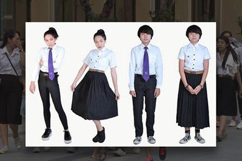Trường học có đồng phục riêng cho học sinh LGBT.