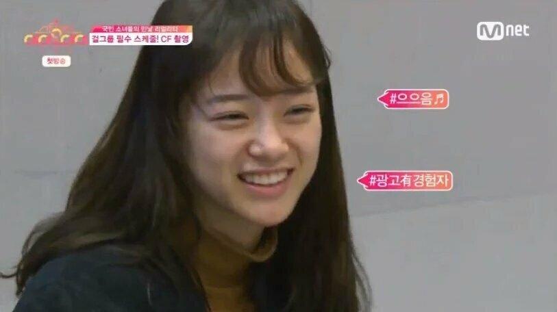 Se Jeong nổi tiếng với nét đẹp baby trẻ con. Cô nàng xếp thứ 6 với 1,5% lượt bình chọn.