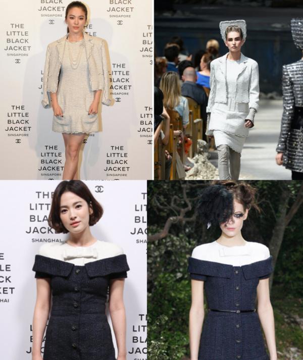 Người đẹp cũng nhiều lần dự sự kiện Chanel và diện những mẫu đầm Haute Couture với chất liệu vải tweed trứ danh của nhà mốt cao cấp này.