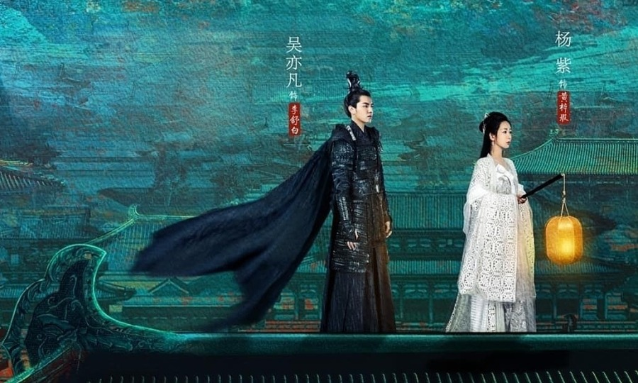 Dương Tử, Ngô Diệc Phàm 'đơ như tượng' trên poster 'Thanh Trâm Hành'