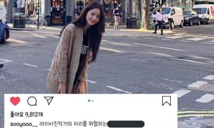 Ji Soo từng hé lộ thời điểm phát hiện quản lý cũ lừa Lisa?