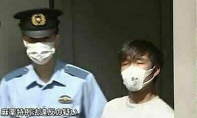 5 người Việt bị bắt ở Nhật vì vận chuyển ma túy qua... bưu điện