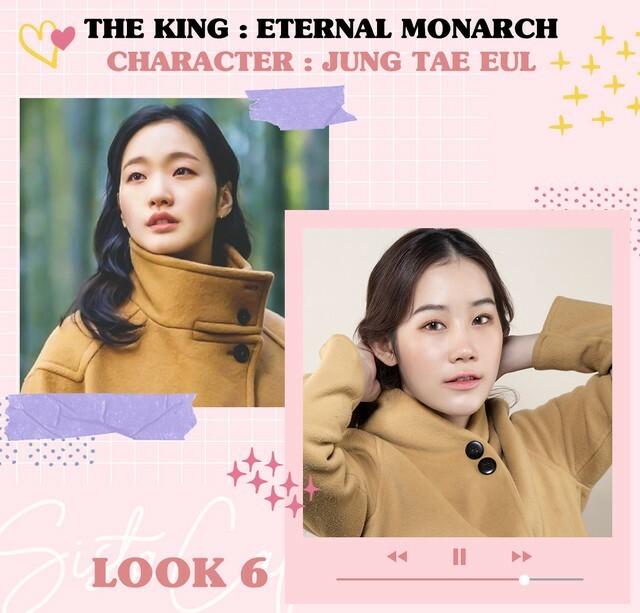 Để có đôi môi màu bợt như cô nàng Jung Tae Eul, bạn cần chuẩn bị một cây son dưỡng màu hồng nhạt, một cây son kem/tint tông Rose Pink và một cây che khuyết điểm.