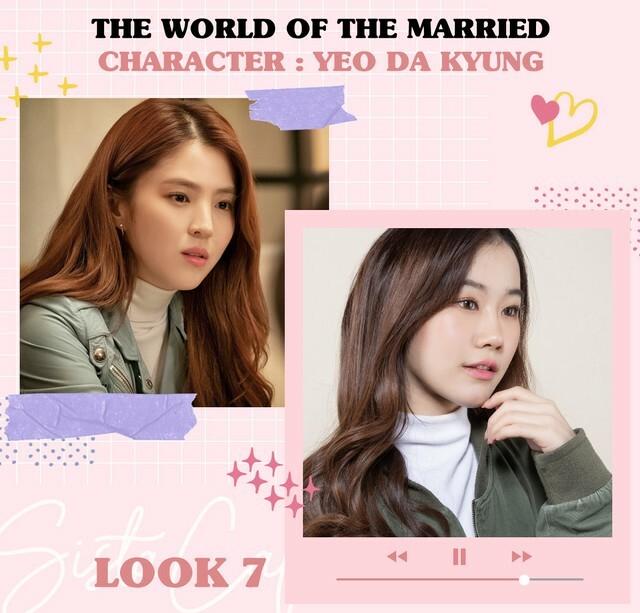 Là bộ phim lập kỷ lục rating trên truyền hình cáp, Thế giới hôn nhân gây ấn tượng với các mọt phim. Nhờ bộ phim, nữ diễn viên trẻ Han Soo Hee trong vai tiểu tam cũng gây chú ý hơn, được khen ngợi vì có nhan sắc xinh đẹp.