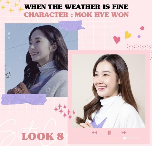Park Min Young giữ phong độ nhan sắc trong drama Trời đẹp em sẽ đến. Cách làm đẹp trẻ trung của cô cũng được nhiều cô gái học hỏi.