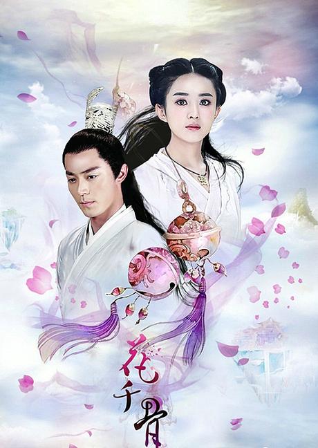 Phim Hoa Thiên Cốt 2015.