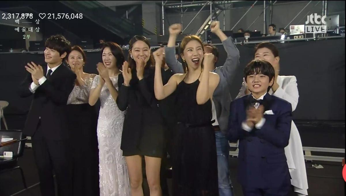 Dàn diễn viên When the Camellia Blooms vui mừng khi bộ phim thắng giải Daesang.
