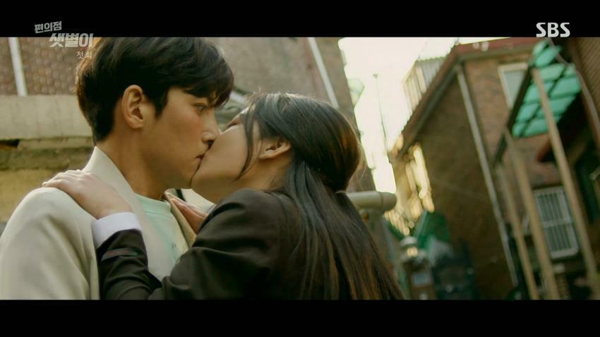 Dae Hyun nhớ ra nụ hôn với Saet Byul và biết được tình cảm của cô nàng.