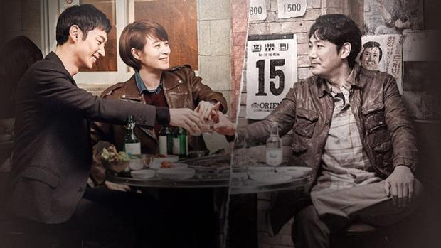 Thử thách trí não cùng 4 bộ phim Hàn siêu hack này - 4