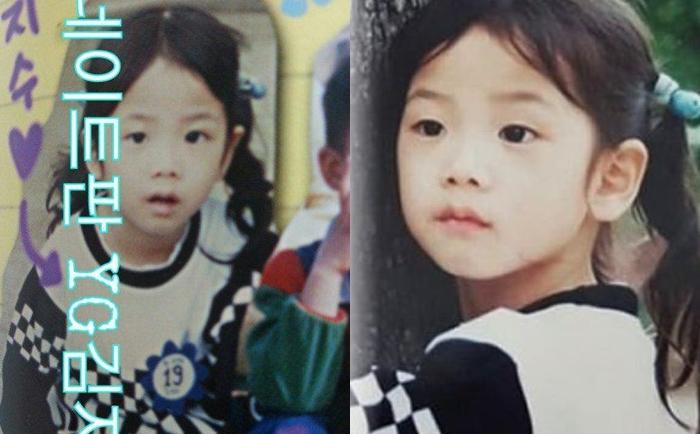 Ji Soo: Ngày bé thường thường, càng lớn càng trổ sắc