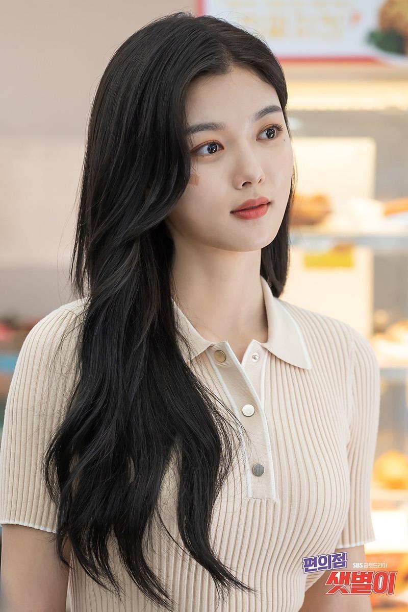 Kim Yoo Jung với màn lột xác cùng nhân vật Jung Saet Byul.