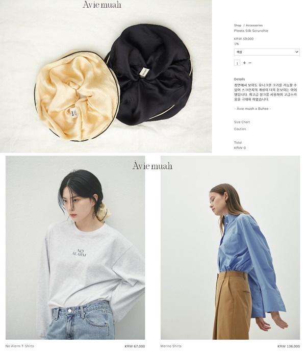 Một số sản phẩm trong dòng thời trang mới ra của Kang Min Kyung.