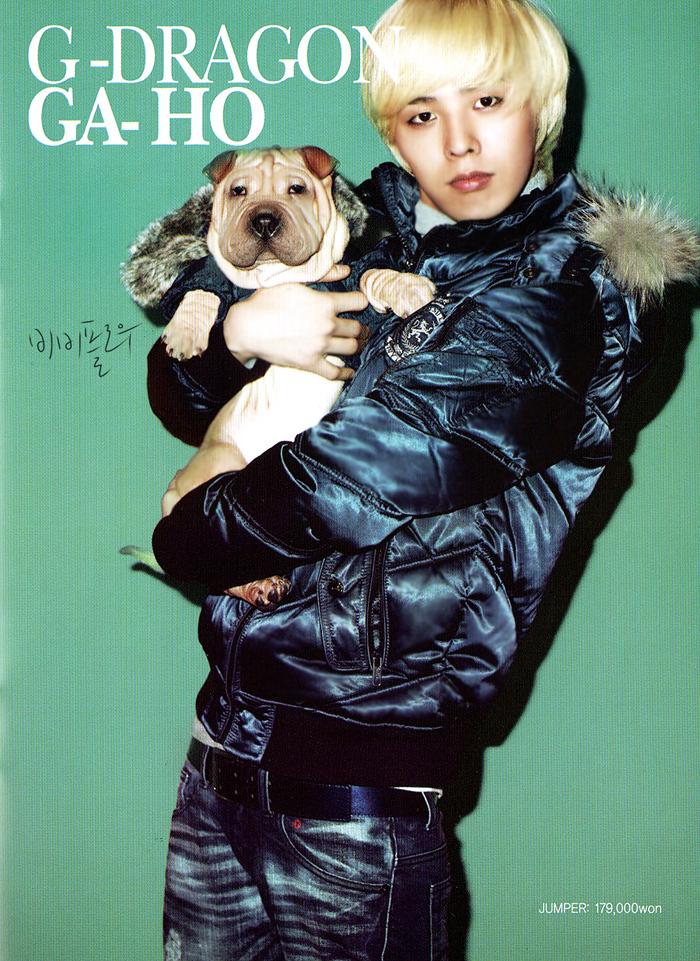 G-Dragon từng rất cưng Gaho.