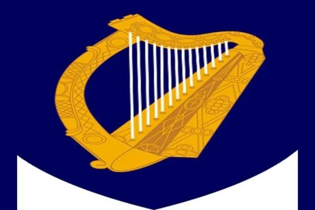 Đây là quốc huy của quốc gia nào?