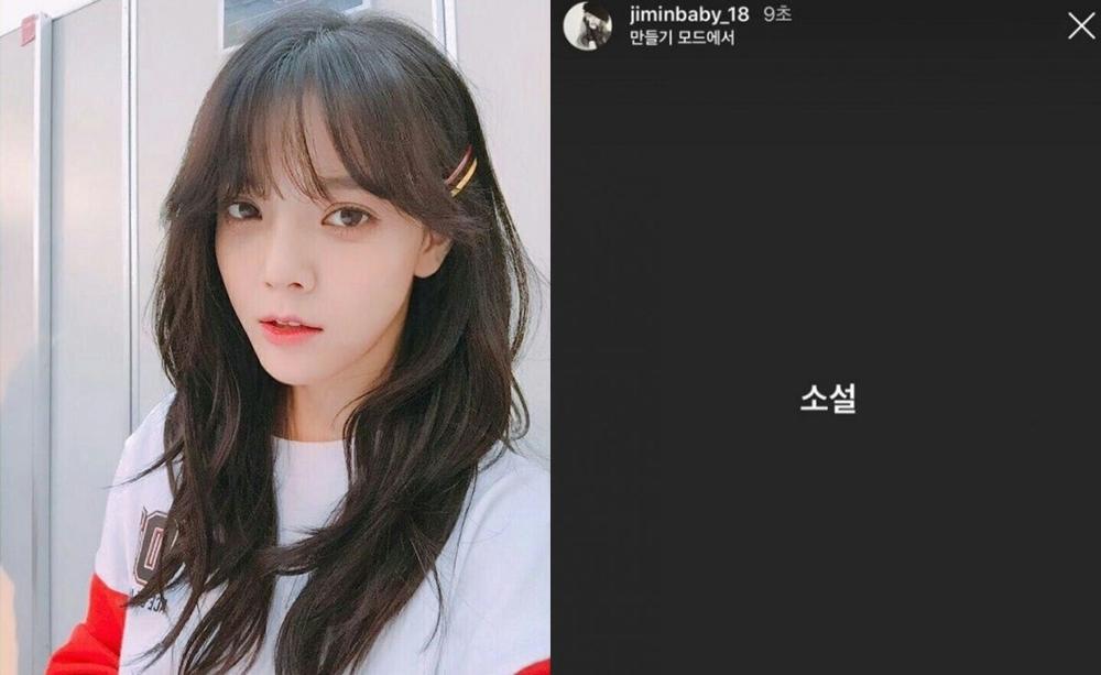 Ji Min đăng story nhưng xóa chỉ sau vài giây.