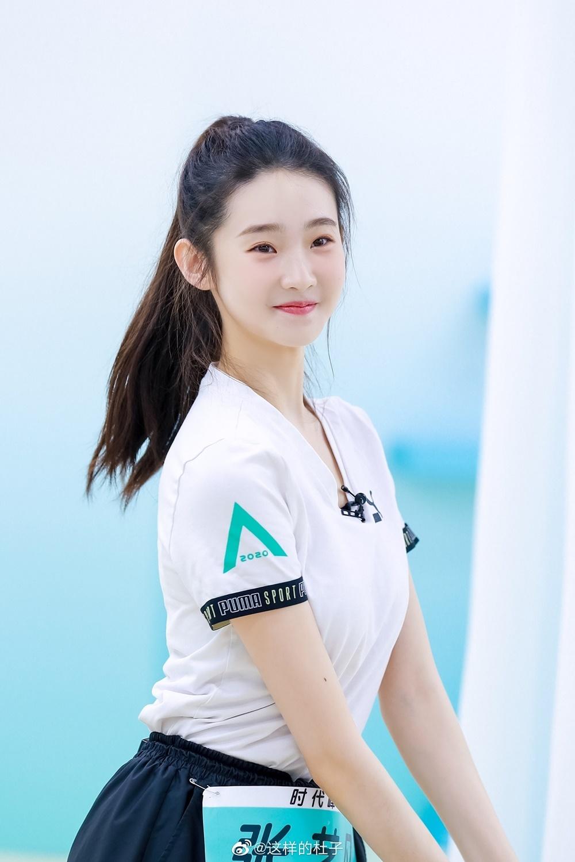 Top 7 thực tập sinh debut trong đêm chung kết Sáng tạo doanh - 10