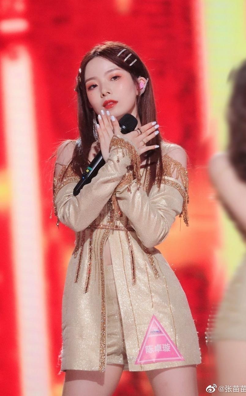 Top 7 thực tập sinh debut trong đêm chung kết Sáng tạo doanh - 6
