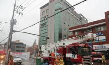 Cháy bệnh viện Hàn Quốc, 2 người chết