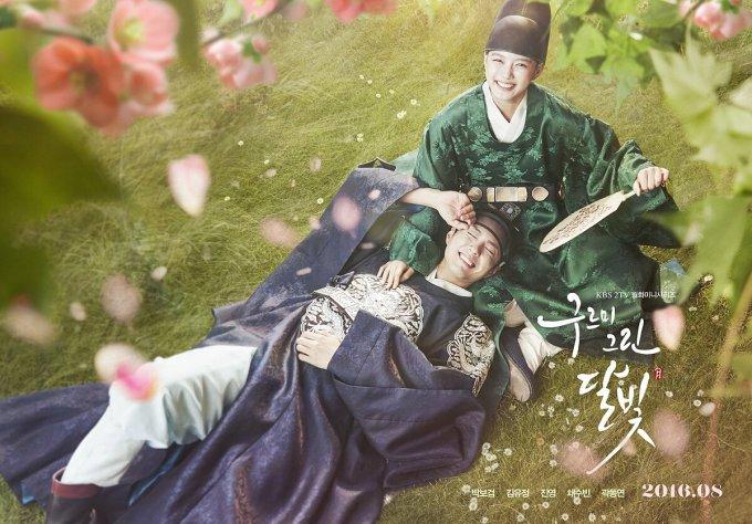 Top 3 bộ phim nổi tiếng nhất của thế tử màn ảnh Park Bo Gum - 2
