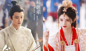 Cúc Tịnh Y đóng cặp cũng mỹ nam mới nổi, khán giả hóng tạo hình
